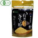 毎日飲料 有機きな粉(黒ごま)(70g)【マルシマ】