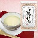 みりん粕でつくった甘酒(72g(18g×4袋))【マルシマ】