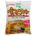 玄米ラーメン ごましょうゆ味(101g)【三育フーズ】