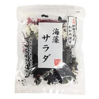 国内産5種の海藻サラダ(12g)【宝海草】