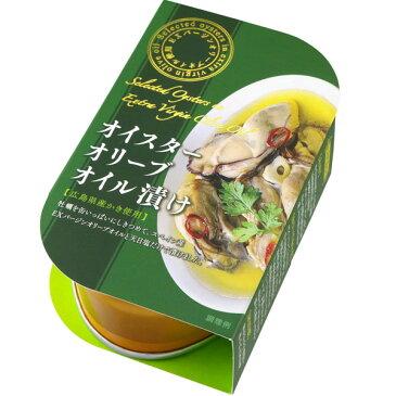 オイスターオリーブオイル漬け(100g)【千葉産直】