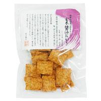 召しませ日本・玄米醤油おかき(50g)【アリモト】