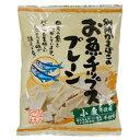 お魚チップス・プレーン(40g)【別所蒲鉾】