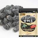 純国産北海道黒豆の甘納豆(95g)【ノースカラーズ】 その1