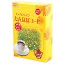 たんぽぽコーヒー(90g(3g×30袋))【ゼンヤクノー】
