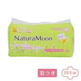 ナチュラムーン 生理用ナプキン(多い日の昼用羽つき・緑)(16個入)【G-Place】
