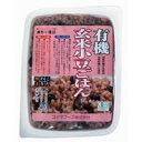 有機玄米小豆ごはん(160g)【コジマフーズ】