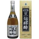 黒麹醪酢(もろみ酢)(無糖)(720ml)【ヘリオス酒造】