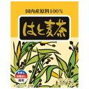 はと麦茶TB(160g(8g×20P))【菱和園】