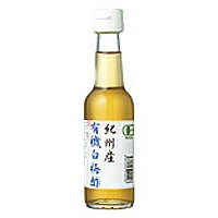 有機白醋 (150 毫升)