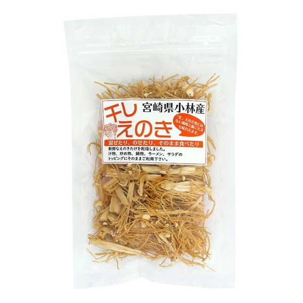 干しえのき(20g)【九州椎茸販売】