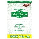 マックヘナお徳用(ナチュラルブロンズ)-3(400g(100g×4袋))【マックプランニング】【海外発送不可】