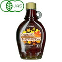 オーサワの有機メープルシロップ(瓶)(250ml(330g))【オーサワジャパン】
