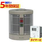 【5年保証】【最新型】遠赤外線パネルヒーター 暖話室1000型(ベージュ)(DAN1000-R16)【メーカー正規品】【7大特典付】【アールシーエス】【いつでもポイント5倍】