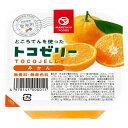 フルーツトコゼリー(みかん)(130g)【マルヤス】