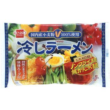 【夏季限定】冷しラーメン(110g)【健康フーズ】