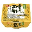 発芽玄米お粥(200g)【マルシン食品】