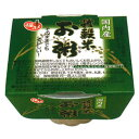 雑穀米お粥(200g)【マルシン食品】