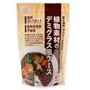 植物素材のデミグラス風ソース(120g)【創健社】【リニューアル予定】