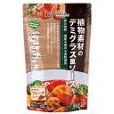 植物素材のデミグラス風ソース(フレークタイプ)(120g)【創健社】