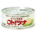 オイル不使用 オーツナフレーク(90g)【創健社】