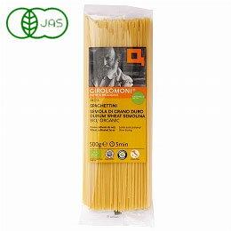 ジロロモーニ・デュラム小麦有機スパゲッティーニ