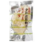 カリっとゴーダ(35g)【新札幌乳業】