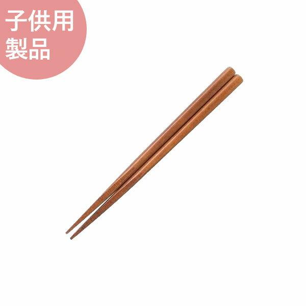箸・スプーン・フォーク, 箸 YOKOHAMA WOOD 1TOMATO