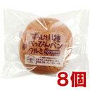 べっぴんパン(クルミ)(1個)【8個セット】【まるも】