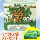 善玉バイオ洗剤浄【JOE】(1.3kg)