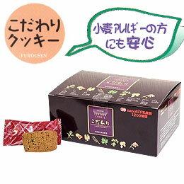 不老仙クッキー UP10 こだわりクッキー 360g(9g×40袋)【ホートク食品】