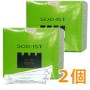【送料無料】SOD-IST丹羽SODロイヤル【マイルドタイプ】(3g×60包)【2箱セット】【丹羽メディカル】