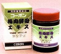 UME yeast extract (115 g)