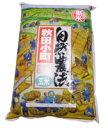【平成20年度産新米】大飯屋会玄米秋田小町玄米5kg