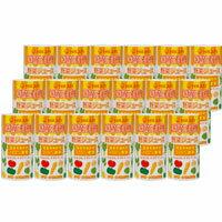 【まとめ買い】国産有機野菜ジュース(125ml×18本入)【ヒカリ】