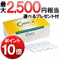Carica celapi PS-501 (3 g x 40 packages)