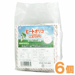 ビオネビートオリゴ ( raffinose 99.5% ) 5 g × 30 pieces