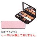 エルエリートチークカラー 611(ナチュラル)【ジュポン化粧品】 その1