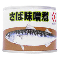 Canned mackerel simmering in miso (200 g)