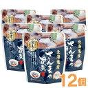 【まとめ買い】さんまの旨煮(95g(固形量70g)×12個)...