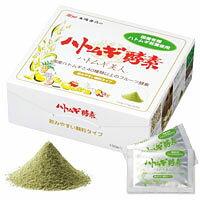 Pearl barley enzymes adlay beauty ( (150g)2.5g × 60 capsule )