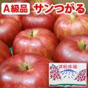 【平成30年度産】【送料込】【A級品】サンつがる青森りんご(...