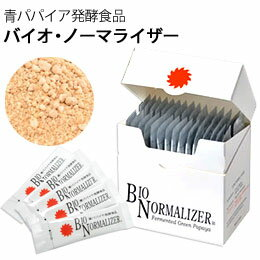 バイオノーマライザー(3g×30包)【三旺インターナショナル】【いつでもポイント10倍】
