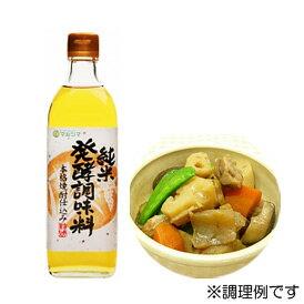 大米發酵調味品 (500 毫升)