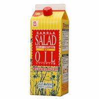 純正なたねサラダ油(1250g)【ムソー】