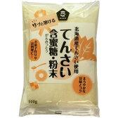 てんさい含蜜糖・粉末(500g)【ムソー】