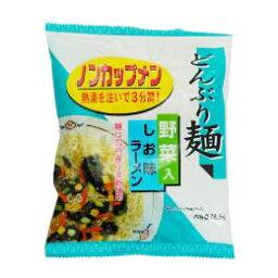 どんぶり麺・しお味ラーメン(78.5g)【トーエー】