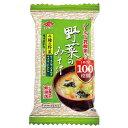 天然酵母パン種(500g)【ホシノ】