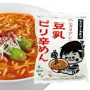 ベジタリアンの豆乳ピリ辛麺(138g)【桜井食品】...