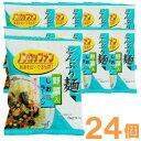 【まとめ買い】どんぶり麺・しお味ラーメン(78.5g×24個)【トーエー】